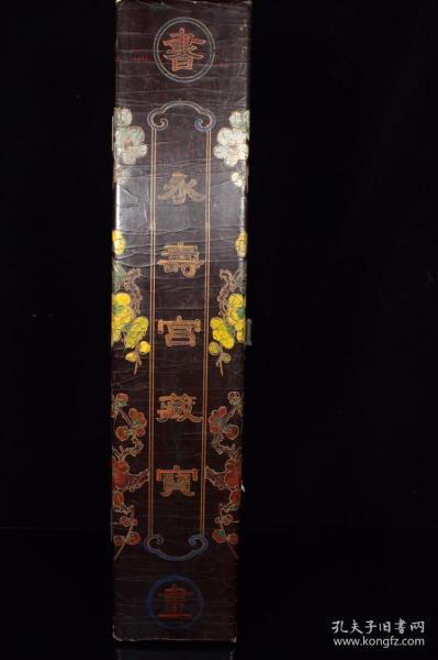 木胎漆器藏宝盒,重1270克