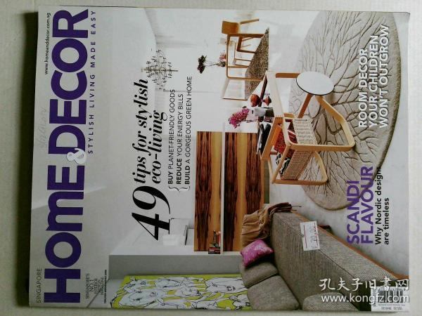 SINGAPORE HOME & DECOR MAGAZINE 新加坡家装室内杂志 2009/09