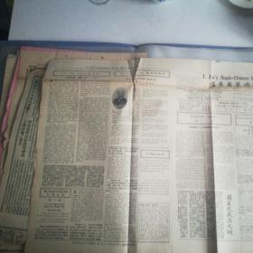 福生英华周报,追悼南洋烟草公司创始人,简照南