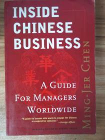英文原版 企业管理者指南Inside Chinese Business: A Guide for Managers Worldwide
