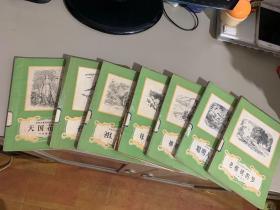安徒生童话全集(1——8,七册合售,少第一册)