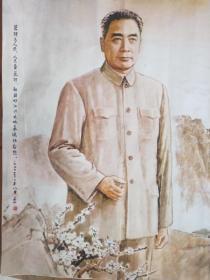 蒋兆和作品《总理为人民人民爱总理,祖国的江河永远怀念您》境心
