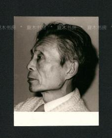 吴冠中签名照片,原版老照片