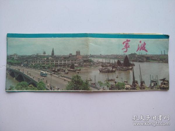 宁波市区交通图