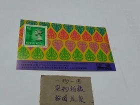 香港邮票 小型张 香港通用邮票小型张第7号【为纪念香港邮政参与曼谷1993国际邮展】1993年香港邮票小型张 全新【一】