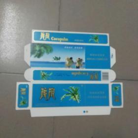 椰树烟标条包装