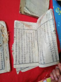 中国伟大诗人的着作《杜诗镜诠》存线装9册。