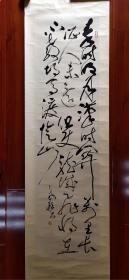 【刘老耘】精品书法一幅,镜片,原装旧裱,画心尺寸48厘米//152厘米,喜欢的私聊