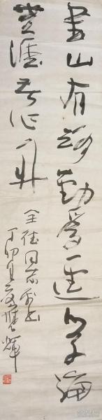 四川省书法家协会主席何应辉 条幅书法