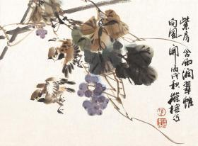 陈葆棣葡萄双雀