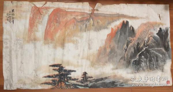 国家一级美术师着名画家张幼矩 山水画 可惜品相不好