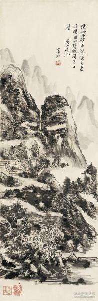 黄宾虹山水