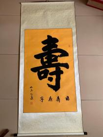 潍坊著名书法家【谭志刚】书法