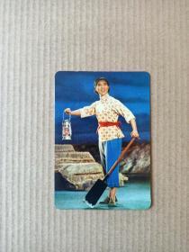 1973年(抢险合龙)年历卡一枚