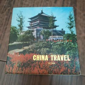 中国旅游(西安)6-1