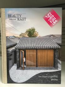 Beauty and the East : New Chinese Architecture,东方之美:新中式建筑