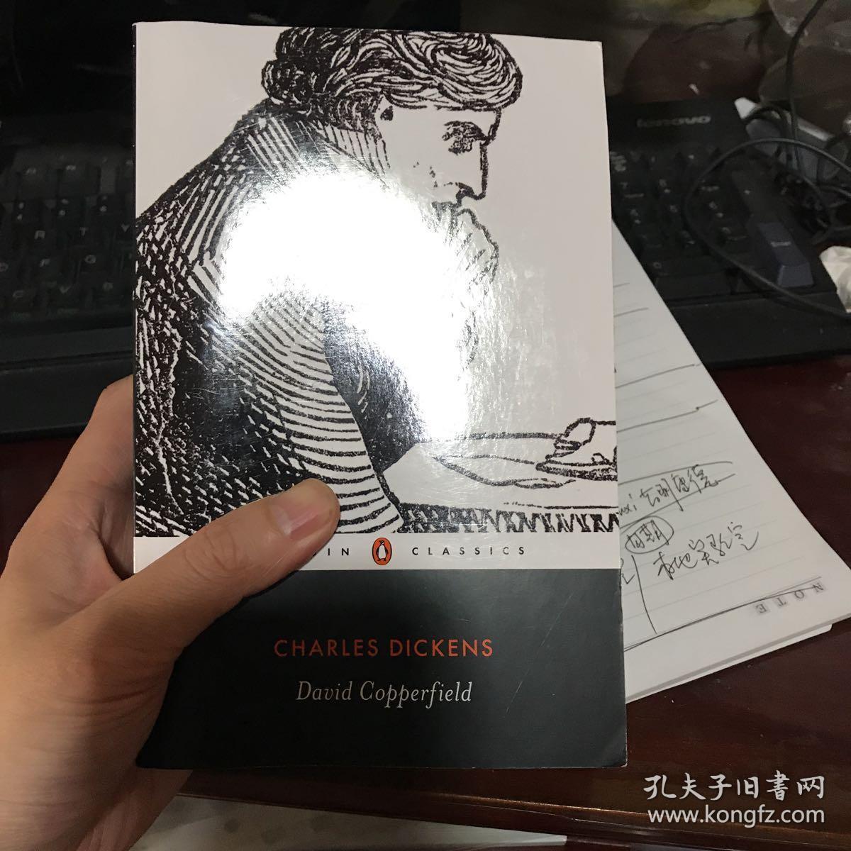 David Copperfield:Personal History of David Copperfield: The Personal History of David Copperfield (Penguin Classics)