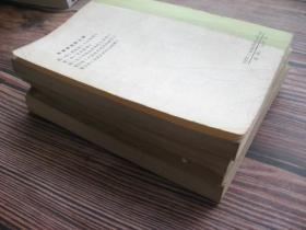 吴清源围棋全集第二卷 第三卷 第四卷 第五卷四本