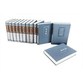 现货正版 清史稿 精装 全12册 简体横排本 中华书局