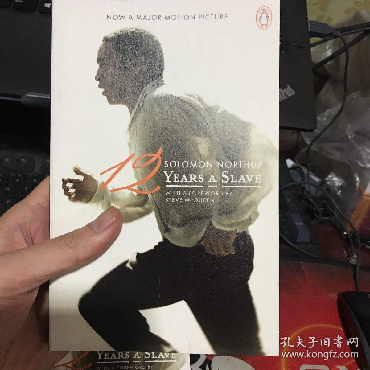 Twelve Years a Slave (film tie-in)