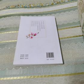 心向暖阳   扫码上书版次与出版间以图片为准