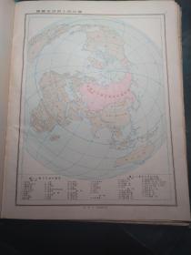 苏联地图集。