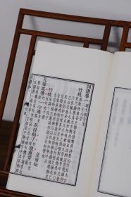 钦定词谱  四函四十册
