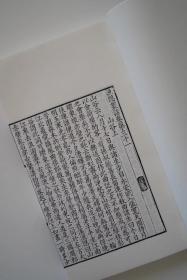 苕溪渔隐丛话  一函十册