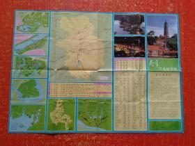南宁市交通旅游图(南宁市交通游览图) 1张 1989年