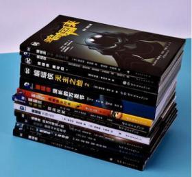 蝙蝠侠漫画全套14册 DC漫画蝙蝠侠系列书黑暗骑士归来致命玩笑疯狂的爱一号地球猫头鹰法庭零年秘密之城缄默灭族之灾世图美漫