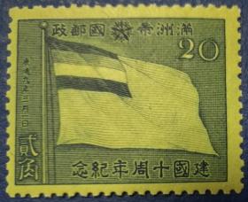 中华民国邮票C,华中水稻、棉花