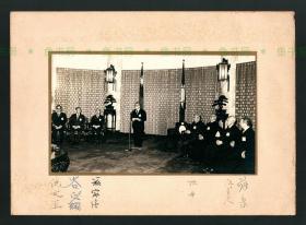 『珍品』薛岳、严家淦、张群、陈立夫、倪文亚、谷正纲等六人签名照片,台湾原版老照片