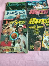 篮球杂志 6本合售