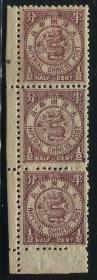 清代石印蟠龙邮票半分三连新一件