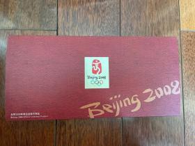第29届奥运会吉祥物纪念章(5枚装)限量发行,有编号 sbg1 下2