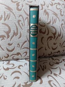 The poems of Robert Burns 彭斯诗集 Heritage Press出品 精装带书盒,DeLancey Ferguson编选并作序,Joan Hassall木刻版画