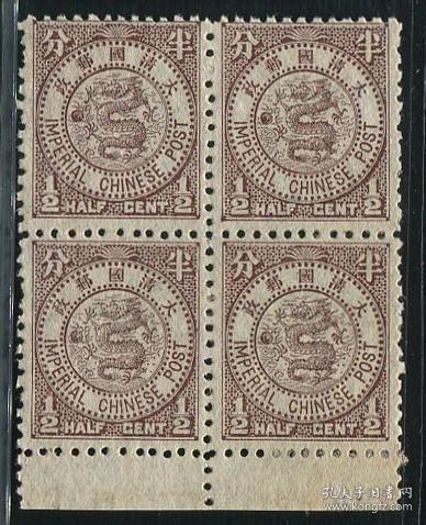 清代石印蟠龙邮票半分新方连