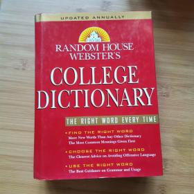 Random House Websters College Dictionary【1550页厚本英文原版