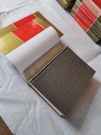 中国大百科全书 全74卷