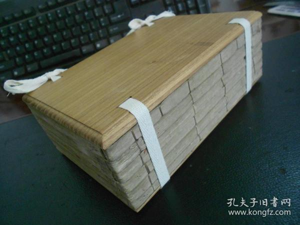 清光绪古籍珍本《康熙字典》白纸精印红印龙牌序近120年