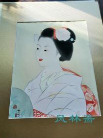4开木版画 寺岛紫明《艺伎图》安达版画院制作 金银箔使用 日本现代美人画大师