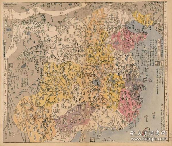 0358-2古地图1789 唐土历代州郡沿革图册 大明一统两京十三省图。纸本大小49.6*58.34厘米。宣纸艺术微喷复制。
