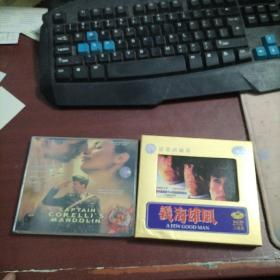24个 电影VCD 合售