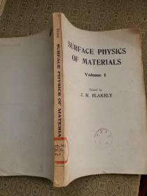 材料的表面物理 第1卷 英文版