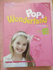 POP/S Wonderland Grade 3 【泡泡少儿英语 三年级B体系】 寒