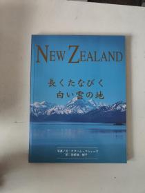 【外文原版】NEW ZEALAND