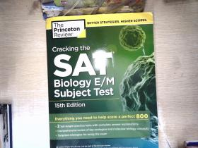 Cracking the SAT Biology E/M Subject Test, 15th