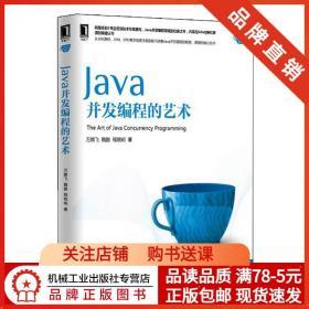 4730532|Java并发编程的艺术/Java编程/Java核心技术/计算机编程书/计算机教材java从入门到精通java并发编程实