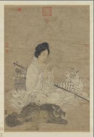 【复印件】仿真图轴:仙女图轴,元人绘,纵:53.86厘米,横:37.24厘米