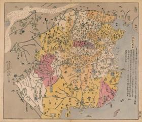 0358-1古地图1789 唐土历代州郡沿革图册 春秋列国图。纸本大小50.24*58.17厘米。宣纸艺术微喷复制。